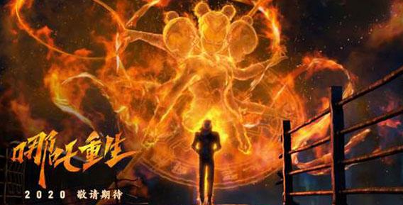 全球资讯_首页 - 最新华语,全球娱乐资讯